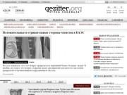 Gezitter.org