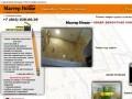 Masterhouse71.ru — Master House - Самая Ремонтная Компания! г.Новомосковск. Организация и ведение ремонта