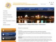 Мордовская энергосбытовая компания