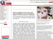 Chaspik.info