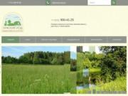 Лужский уезд - купить земельный участок в Ленинградской области недорого