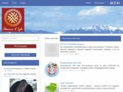 Сайт отключен — Сделано в Туве