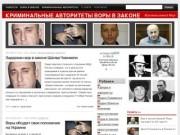 Mzk1.ru