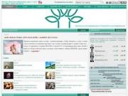 «VIP - ПАРАД 2011»  (ВЦИОМ: Всероссийский Центр Изучения Общественного Мнения: Пресс-выпуск)