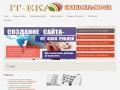 АЙ-ТИ-ЕКа - продвижение и создание сайтов (Россия, Самарская область, Самара)
