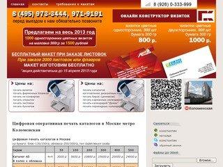 Дешевый Сайт Россия