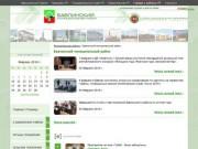 Официальный сайт Бавлов