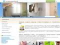 Отделка квартир в Санкт-Петербурге - Качественно и недорого Строй-Экско СПБ.
