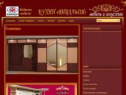 Кухни и мебель в Ревде