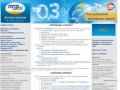 Денежные переводы между физическими лицами - АКБ «РУССЛАВБАНК» (ЗАО)