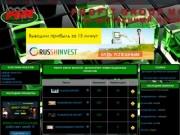PGM-Качественный мониторинг инвестиционных проектов (Россия, Московская область, Москва)