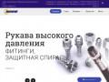 Предлагаем купить фитинги высокого давления. Тел. +7 (4212) 54-32-74 (Россия, Нижегородская область, Нижний Новгород)