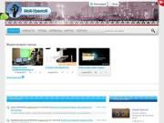 Мой-Уренгой - городской социальный информационно-развлекательный портал