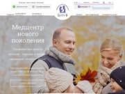 Лечебно диагностический центр Центр-В (Украина, Винницкая область, Винница)