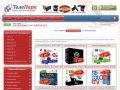 Самые низкие цены! Телепарк- все для ТВ, Интернет и Видеонаблюдения в Туле!