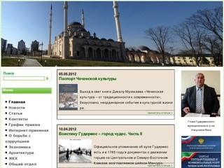 Gudermes1.ru