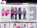 Vikki-Nikki.com - интернет-магазин яркой и стильной одежды для детей (Санкт-Петербург, Россия, тел. (812) 944-26-15)