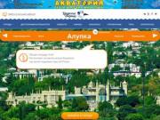 Крымский перепел - ИНФОРМАЦИОННО-РАЗВЛЕКАТЕЛЬНЫЙ ПОРТАЛ КРЫМА