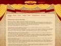 Пошив штор, гардин Киев. Салон штор предлагает изготовление штор из наших тканей по индивидуальным эскизам для кафе, дома, офиса, гостиниц. (Украина, Киевская область, Киев)