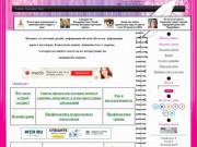 Статьи о медицине, Как лечить и как не болеть (Россия, Московская область, Ступино)