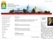 Администрация городского поселения Озёры Московской области - официальный сайт