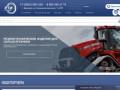 РТИ-Промэкспорт - изготовление и поставка резинотехнических изделий (Россия, Алтай, Барнаул)