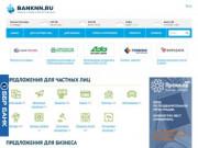 Банковский портал Нижнего Новгорода (Россия, Нижегородская область, Нижний Новгород)