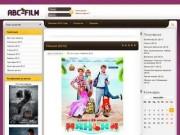 Hd фильмы- смотреть бесплатно онлайн