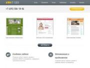 Веб-студия Audit-Seo.ru — создание, раскрутка и продвижение сайтов