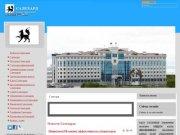 Салехард - городские новости