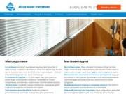 Все сайты москвы - поиск.