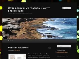 Goroddno.ru