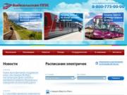Расписание электричек, пригородных поездов (Иркутская область) &mdash