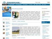 Информационный сайт города Курганинск (независимый интернет-портал города Курганинск, Краснодарский край: новости, происшествия, объявления, справочная информация)