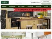 """Интернет-магазин по продаже кухонных гарнитуров и сопутствующей кухонной мебели от Челябинской фабрики """"Verno"""". Возможен заказ по индивидуальному проекту практически любой мебели для дома."""