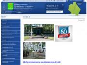 Администрация Лучёвского сельсовета Уваровского района Тамбовской области |