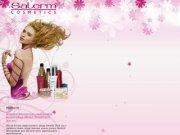 Косметика для волос - Salerm-DV