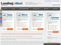 ЛендингХост - хостинг для микросайтов: одностраничников, лендингов, визиток (тел. +7 (421) 274-76-37)
