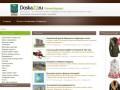 doska22.ru - бесплатные объявления Барнаула без регистрации и удаления. (Россия, Алтай, Барнаул)
