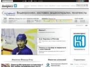 Все новости города Йошкар-Ола и Республики Марий Эл