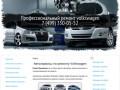 Автосервисы по ремонту Volkswagen в Москве, профессиональный ремонт любых Фольксвагенов