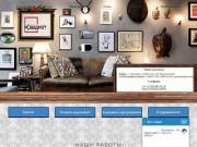 Мастерская Квадрат — Сайт создан для увеличения продаж в г.Чусовой Пермский край