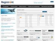 ООО «Регистрант» (Регистрация доменов, домен ru, свободные домены) REGISTRANT