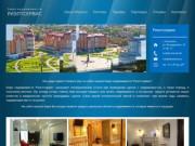 """Бюро недвижимости """"Риэлтсервис"""" (Астрахань) - покупка и продажа недвижимости."""