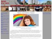 Ремонт новостройки в Видное. Ремонт и отделка квартир в Видное