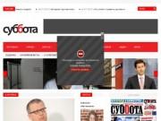 Subbota.com
