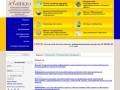 Архангельский областной институт переподготовки и повышения квалификации работников образования