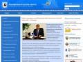 Официальный сайт — Контрольно-Счётная палата МО г. Салехард
