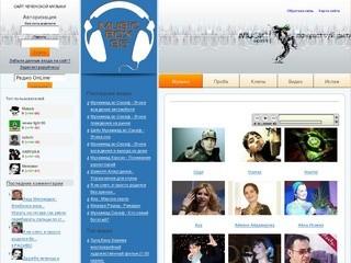 MUSICBOX95 - Сайт Чеченской музыки - Создание сайтов
