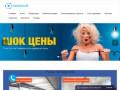 Светодиодные светильники от производителя (Россия, Чувашия, Чебоксары)